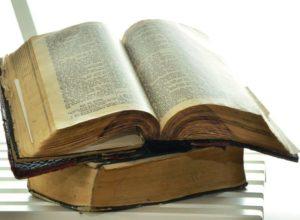 Evanđelja pouzdanost