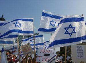 Izrael Palestina sukob