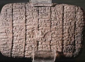 Ebla ploče arheologija Stari zavjet