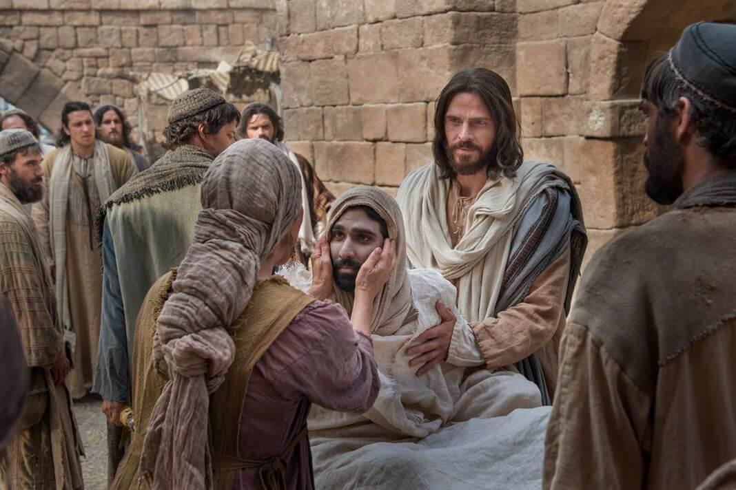 Isus čuda