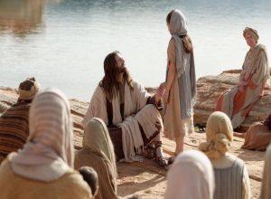 ime Isus dom