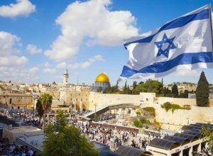 Jeruzalem Izrael proročanstva