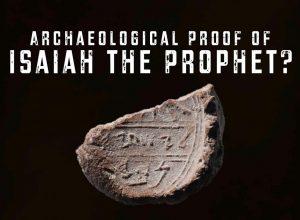 Izaija prorok otkriće