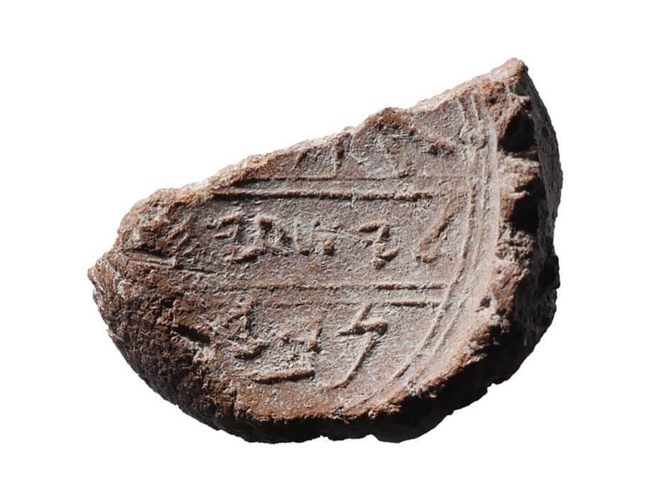 Izaijin pečat