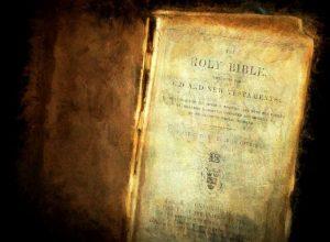 Biblija izmišljena