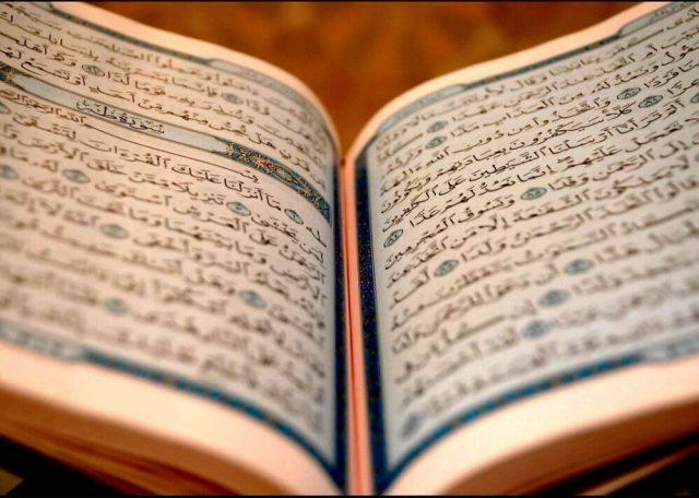 islam kuran