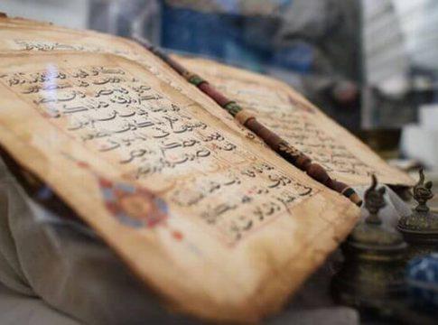 Muhamed islam kuran