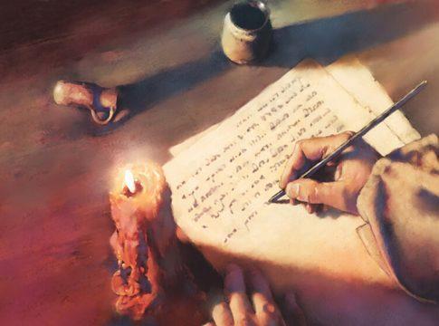 autori Biblija