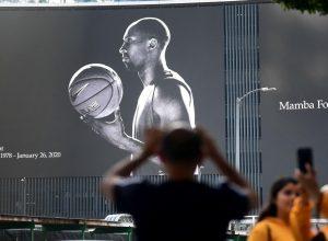 Kobe Bryant košarka