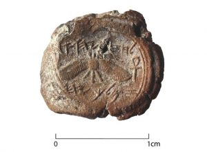 pečat Ezekija bula