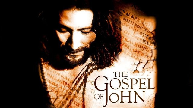 Isusov život Evanđelje po Ivanu