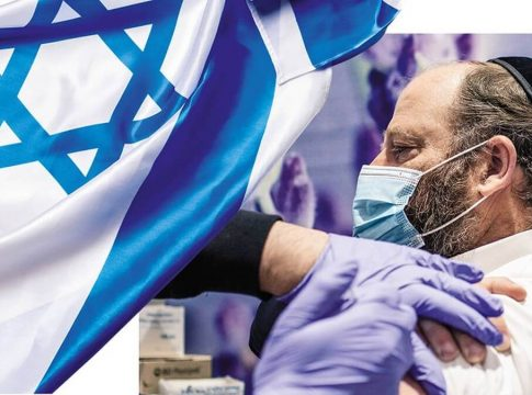 Izrael predvodnik cijepljenja