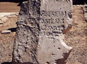 natpis Poncije Pilat otkrića